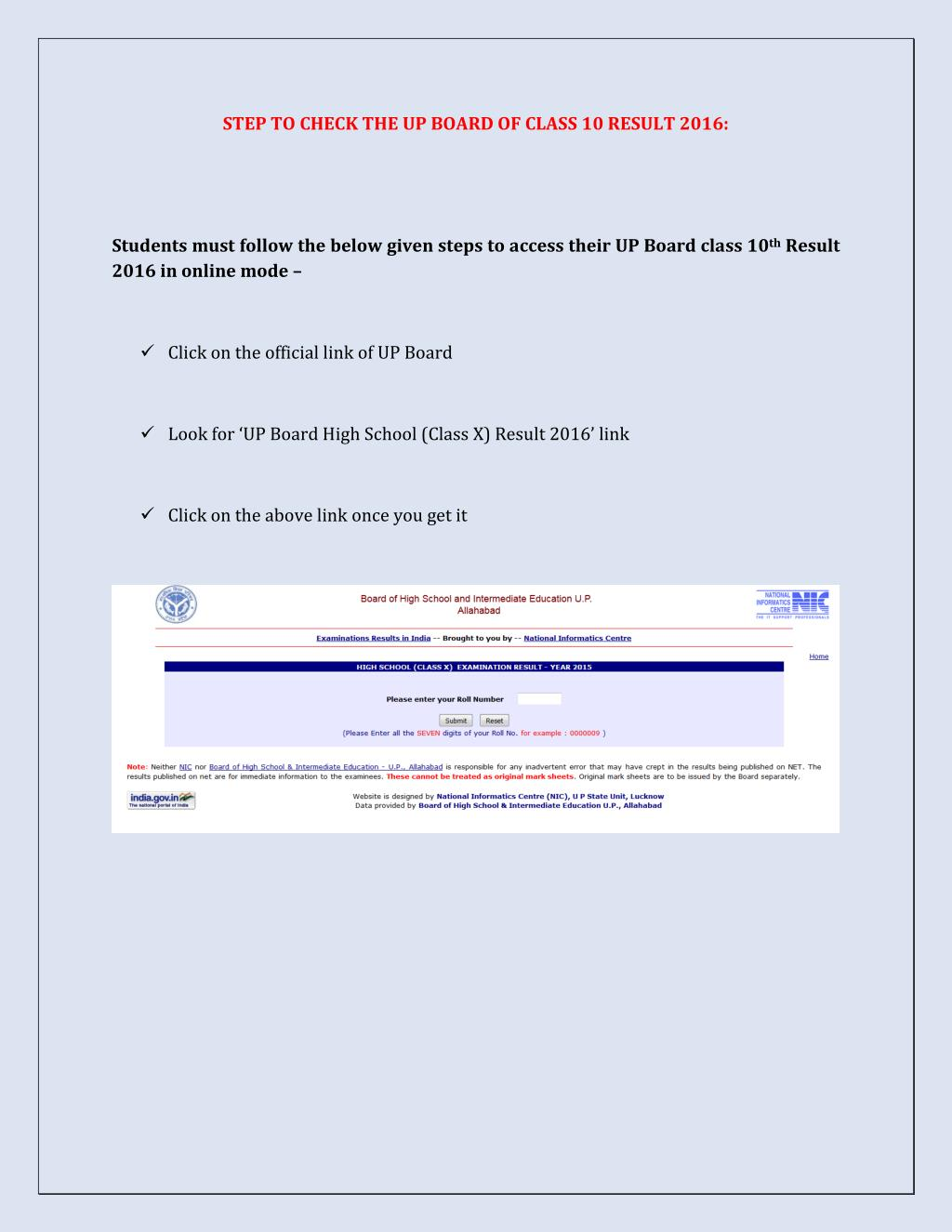 PPT - Step to check the up board of class 10 result 2016 PowerPoint