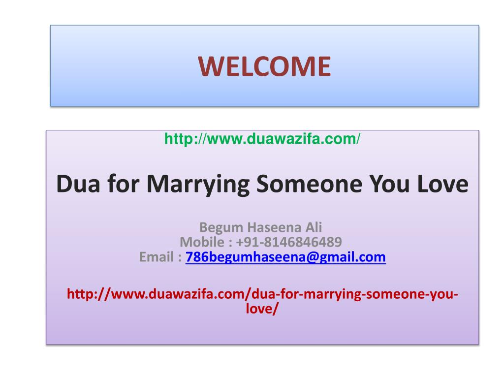 To marry for wanting someone dua Dua to