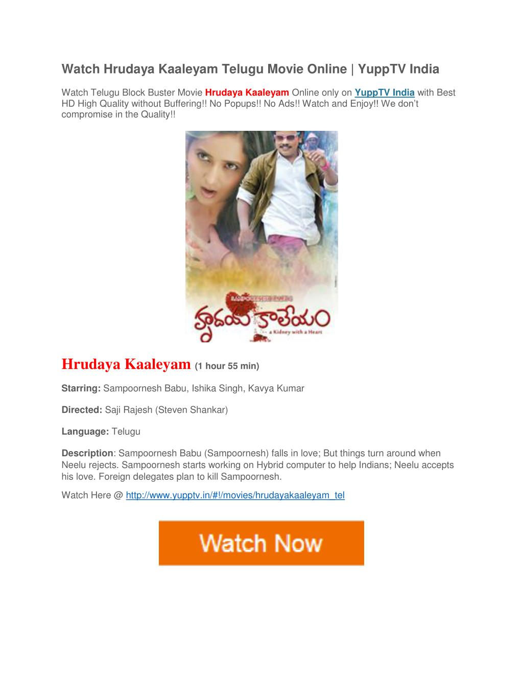 PPT - Watch Hrudaya Kaaleyam Movie online   YuppTV India