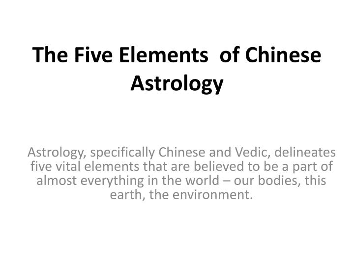 the five elements of chinese astrology