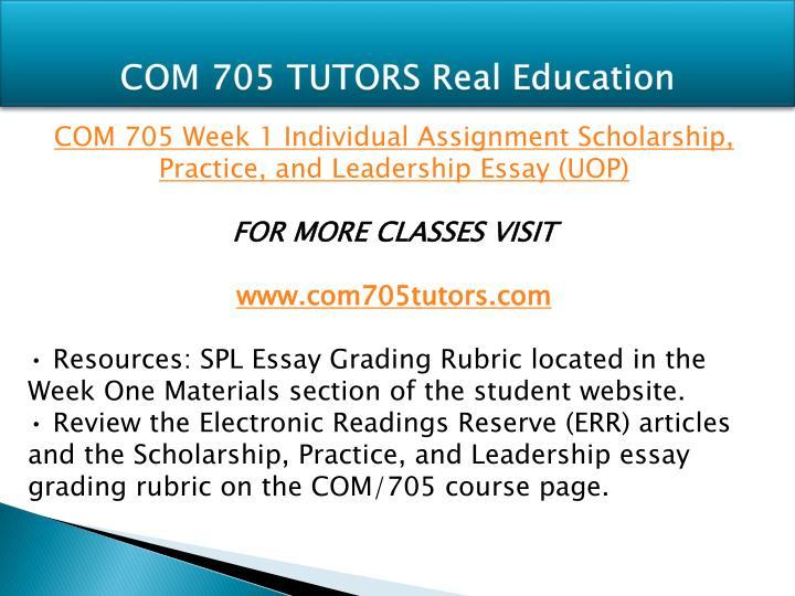 essay grader tutorial