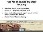 tips for choosing the right housing