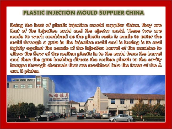 PLASTIC INJECTION MOULD SUPPLIER CHINA