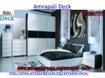 amrapali deck