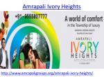 amrapali ivory heights
