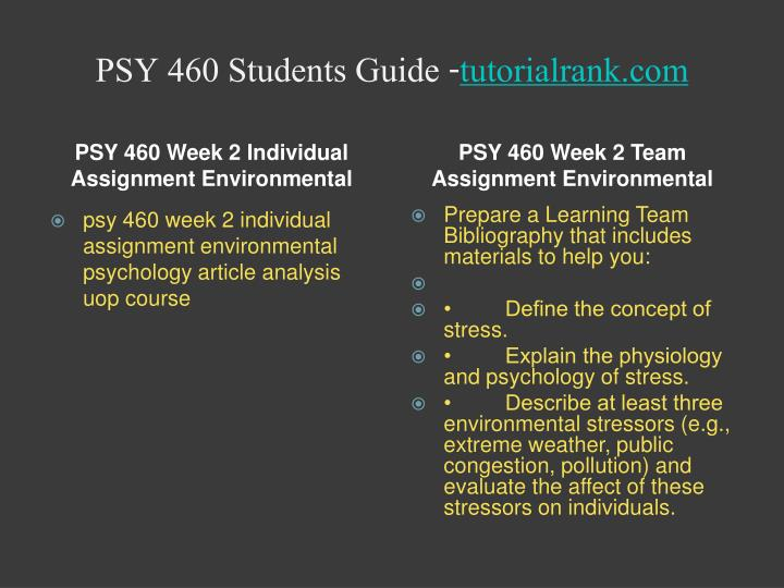 environmental risk perception psy460 wk2 Do you believe that individuals are affected by their environment in different ways if so, how if not, why not environmental risk perception paper.