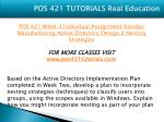 pos 421 tutorials real education9