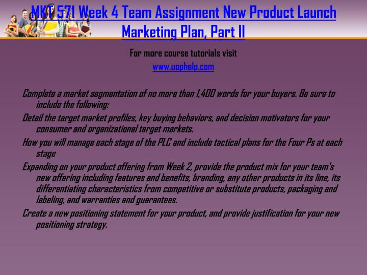 new product launch marketing plan 5 essay New product launch marketing plan, part 3 mkt 571 week 5 new product launch marketing plan, part 3 mkt 571 week 5 new product launch marketing plan, part 3.