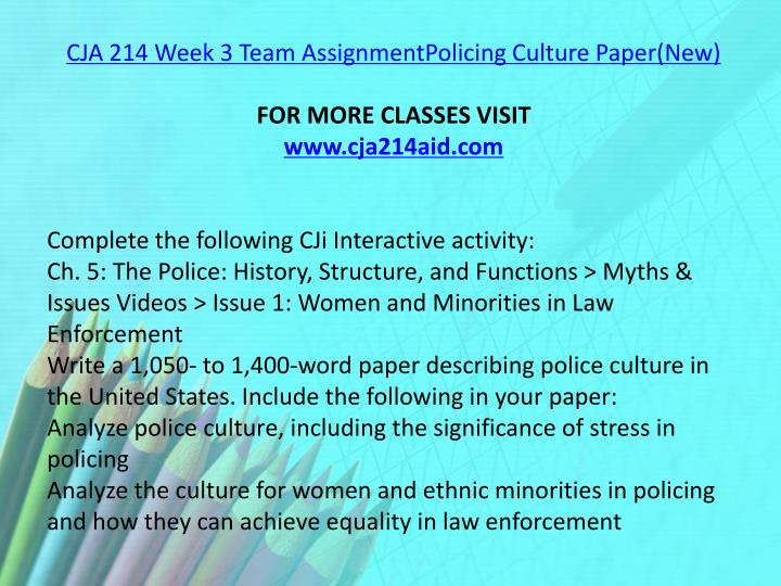 policing culture paper We provide excellent essay writing service 24/7 enjoy proficient essay writing and custom writing services provided by professional academic writers.