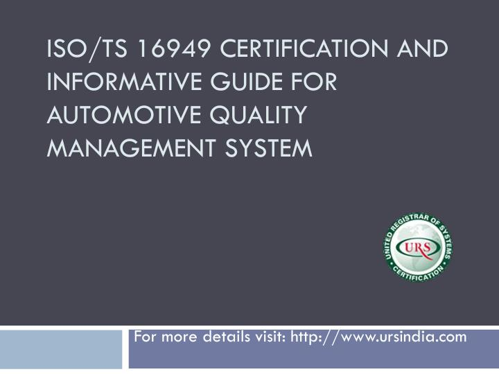 iso ts 16949 certification and informative guide for automotive quality management system n.