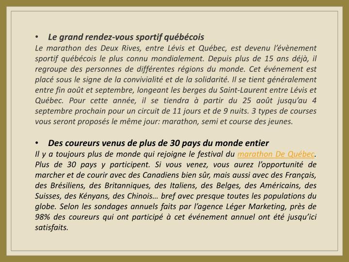 Le grand rendez-vous sportif québécois