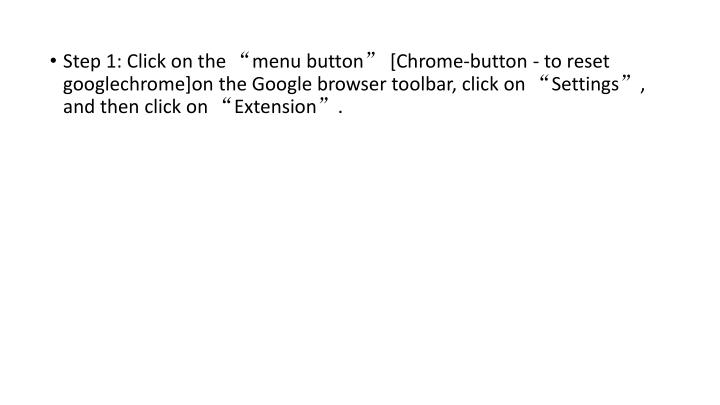 """Step 1: Click on the """"menu button"""" [Chrome-button - to reset googlechrome]on the Google browser toolbar, click on """"Settings"""", and then click on """"Extension""""."""