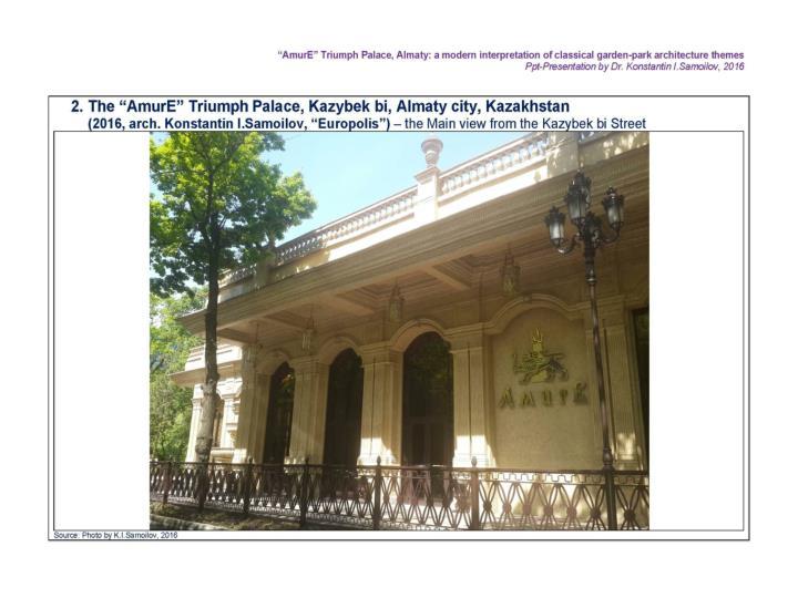 The amure triumph palace a modern interpretation of classical garden park architecture themes ppt presentation by d