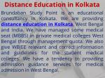 distance education in kolkata