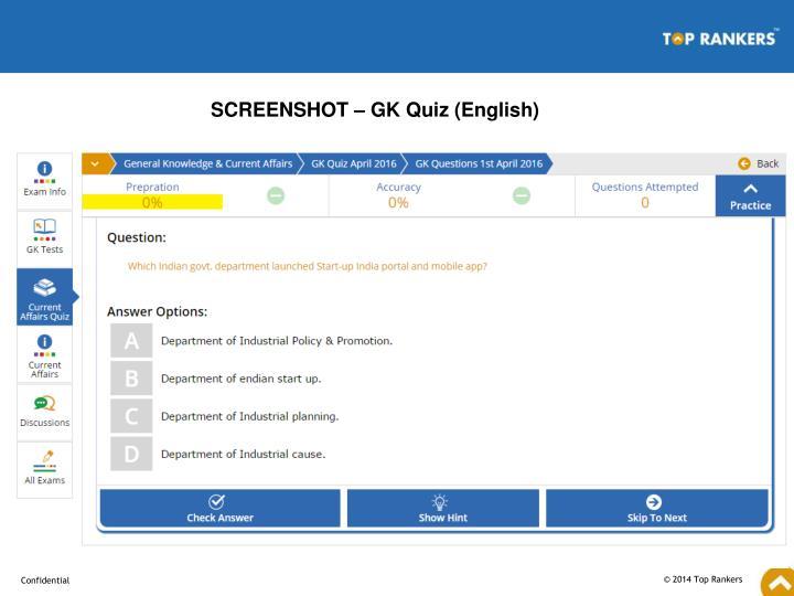 SCREENSHOT – GK Quiz (English)