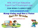soc 315 cart education expert soc315cartexpert com1