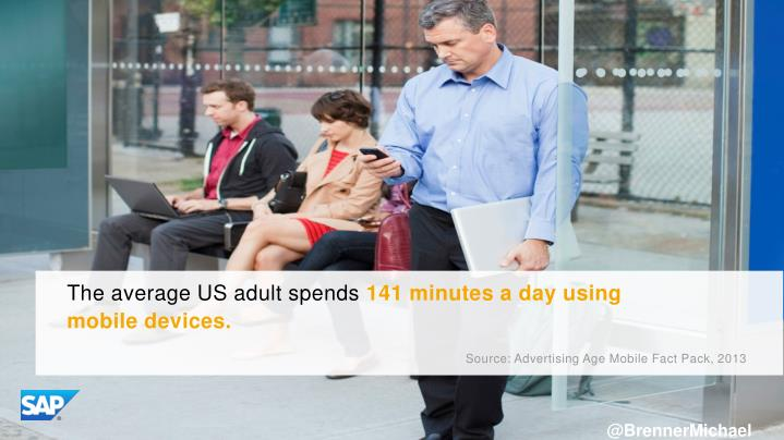 The average US adult spends