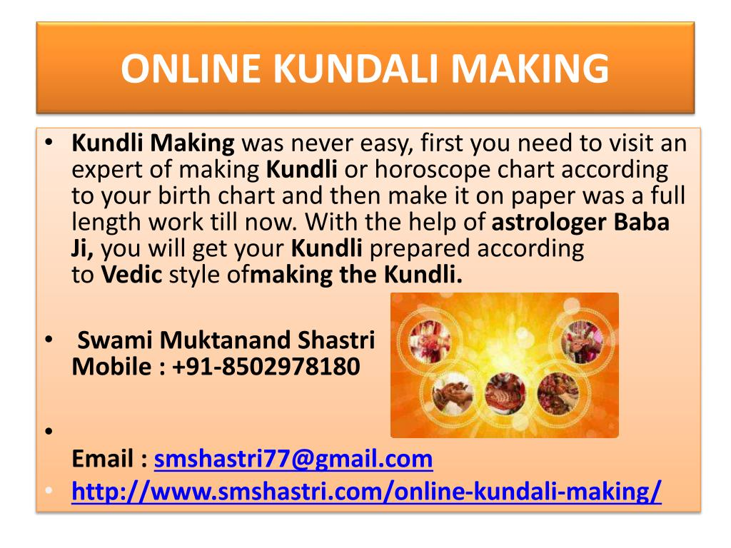 Kundali online