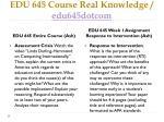 edu 645 course real knowledge edu645dotcom1