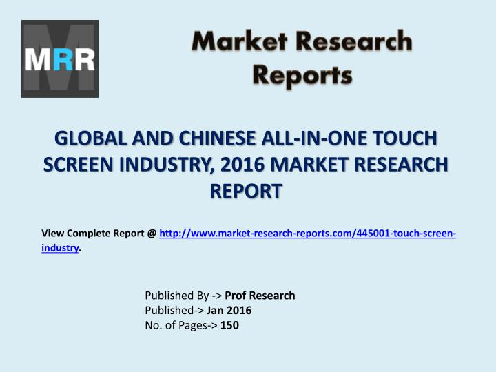 Global and chinese all in one touch screen industry 2016 market research report