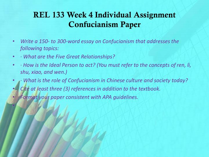 essay on confucianism Confucianism, legalism, and daoism are the three main philosophies of the chinese people they have been the most influential and widely taught philosophies of the chinese for many centuries.