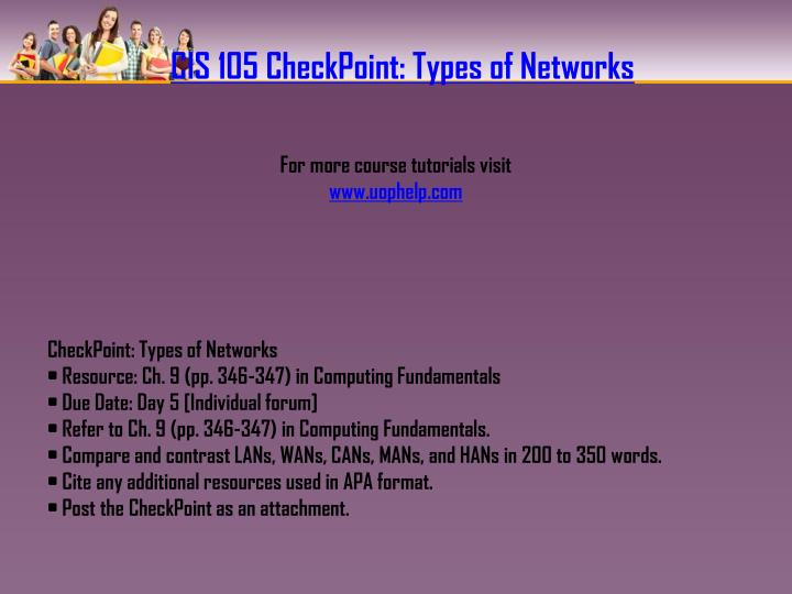 CIS 105 CheckPoint: Types of Networks