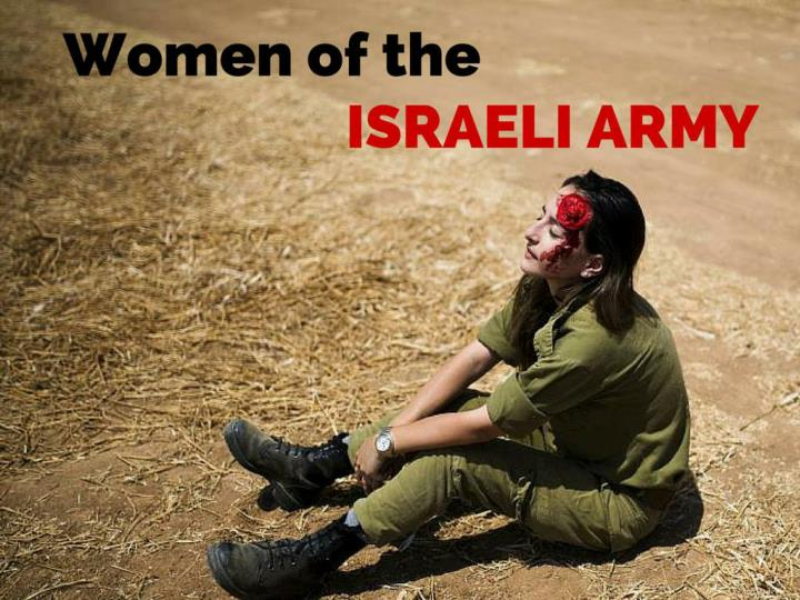 women of the israeli army n.