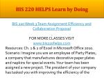 bis 220 helps learn by doing13