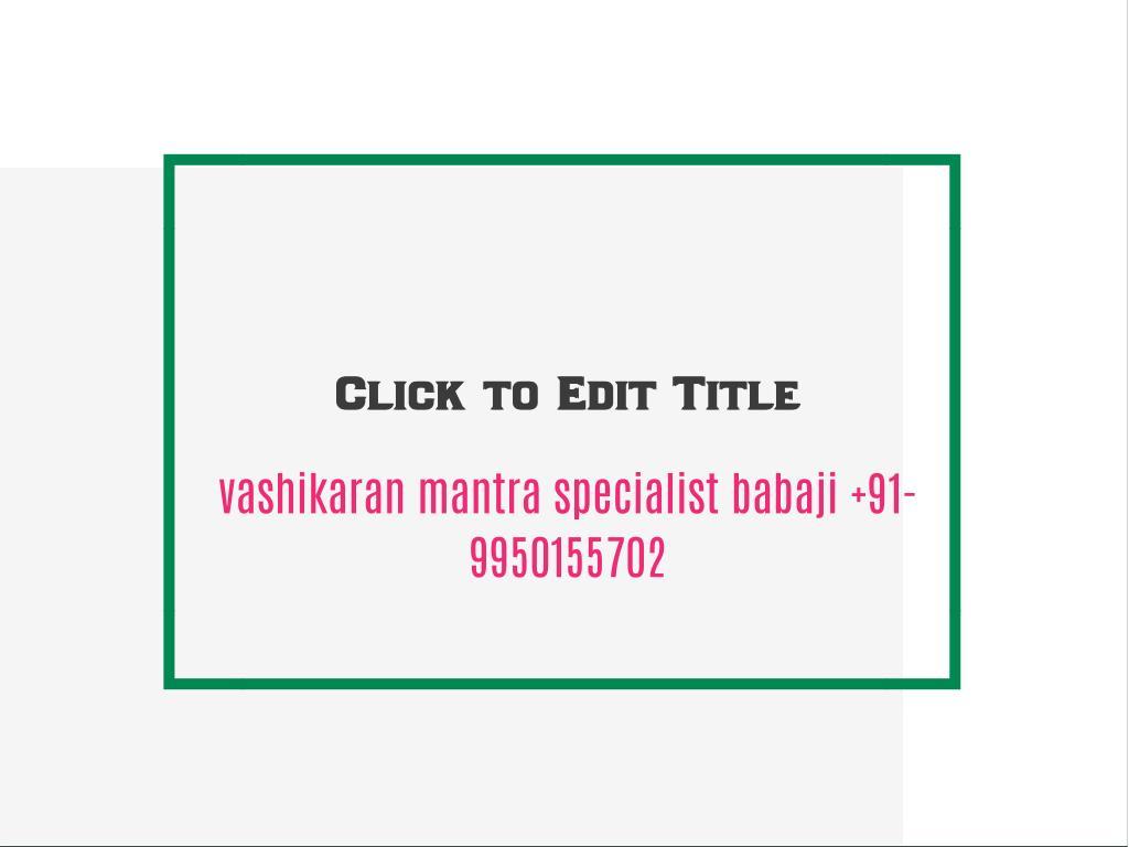 PPT - vashikaran mantra specialist babaji 9950155702 PowerPoint