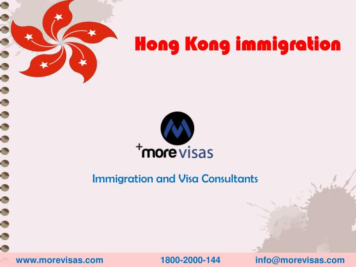 hong kong immigration n.