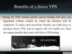 benefits of a swiss vps
