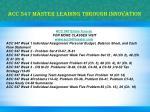 acc 547 master leading through innovation
