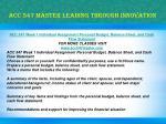 acc 547 master leading through innovation1