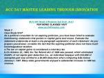 acc 547 master leading through innovation3