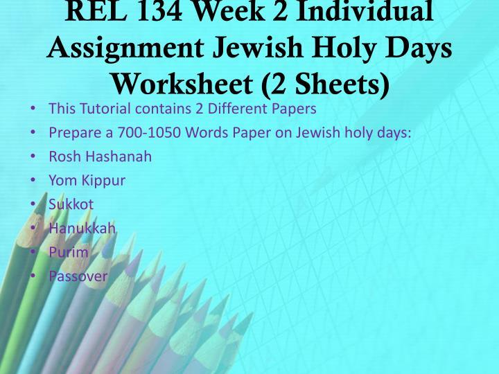 jewish holy days worksheet essay