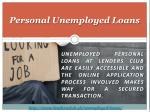 personal unemployed loans