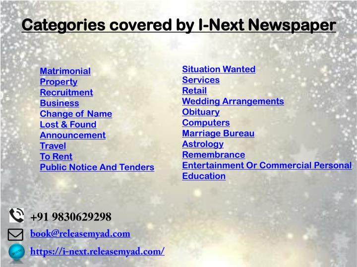 Categories covered by