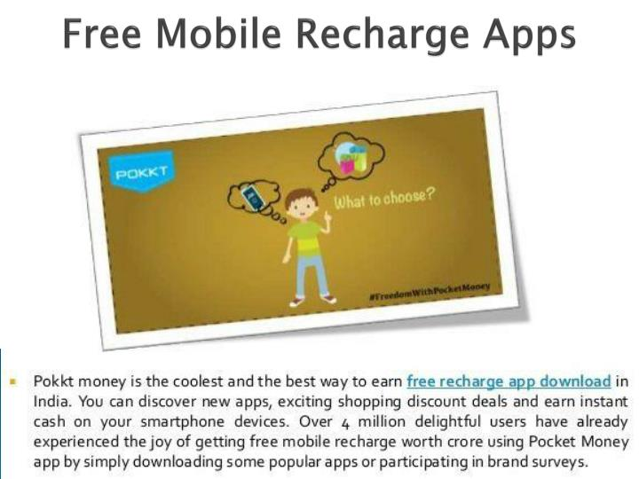 PPT - Free Mobile Recharge Apps PowerPoint Presentation - ID