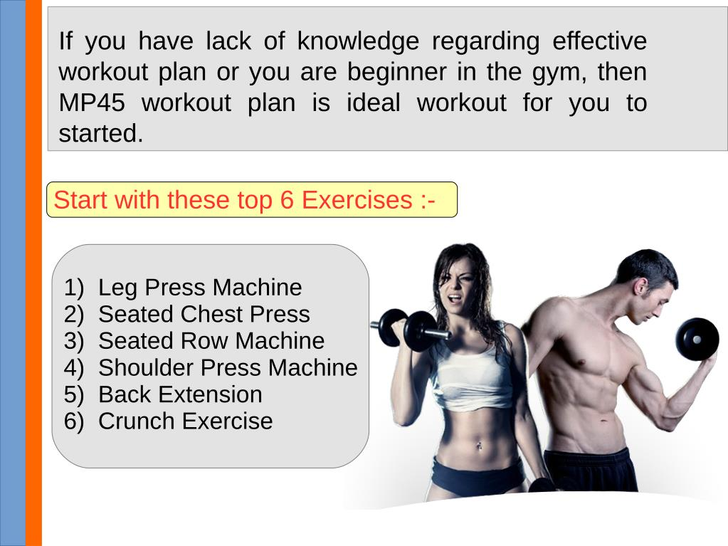 PPT - Beginner Gym Workout Routine For Women PowerPoint