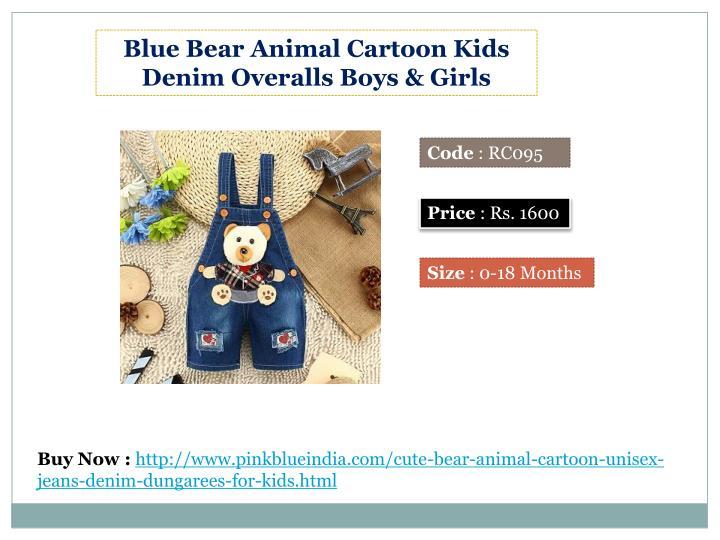 Blue Bear Animal Cartoon Kids Denim Overalls Boys & Girls
