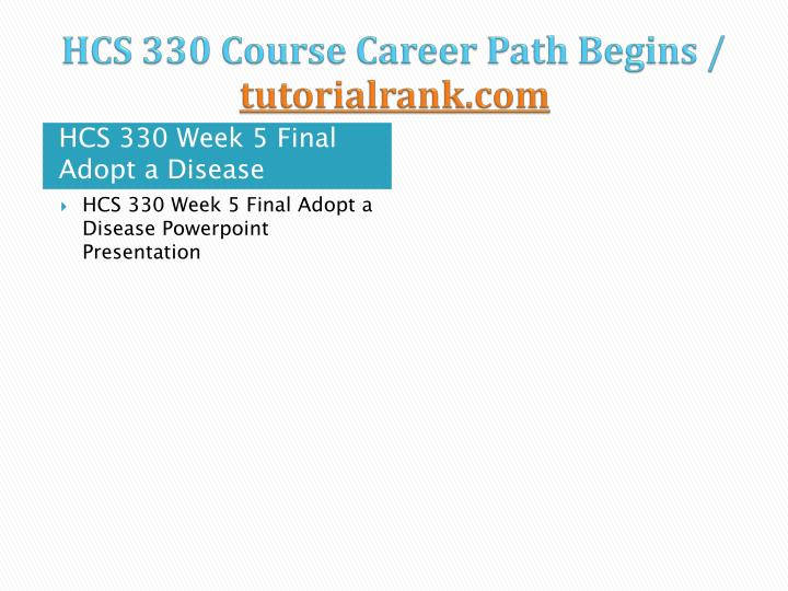 HCS 330 Course Career Path Begins