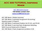 acc 300 tutorial inspiring minds1