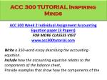 acc 300 tutorial inspiring minds3