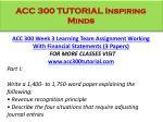 acc 300 tutorial inspiring minds5