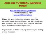 acc 300 tutorial inspiring minds7