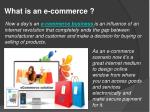 what is an e commerce