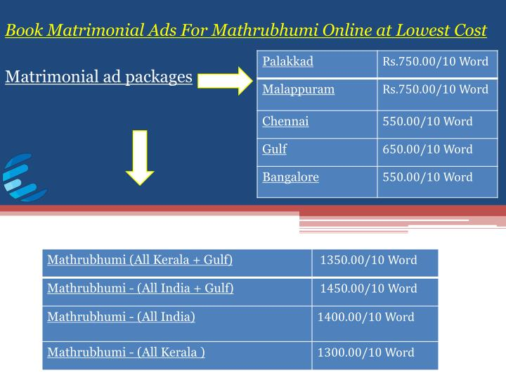 Book Matrimonial Ads For Mathrubhumi Online at Lowest Cost