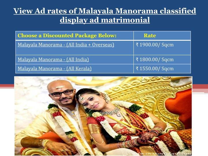 View Ad rates of Malayala Manorama classified