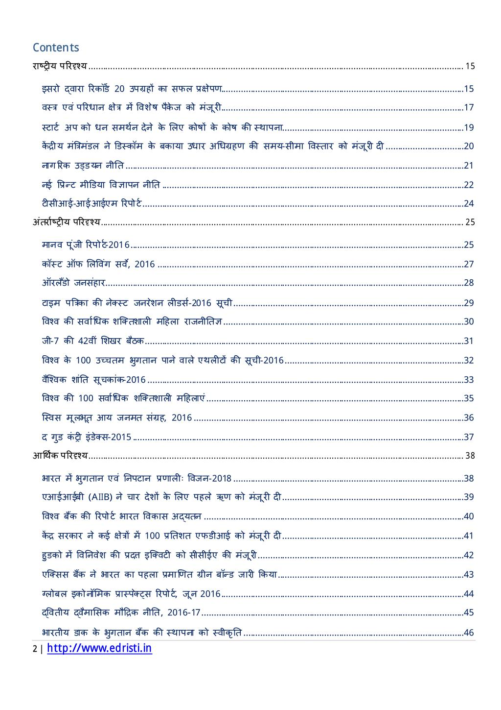 PPT - Free Current Affairs PDF downloads by E-dristi ...
