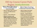 ese 631 course career path begins ese631dotcom10